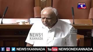 Siddaramaiah Vs BS Yediyurappa At Karnataka Assembly Session | Congress Walks Out From Session