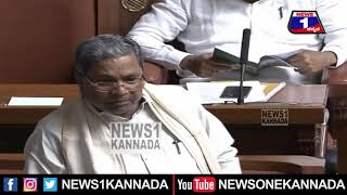 Siddaramaiah Speech As Opposition Leader  Karnataka Assembly Session day 1