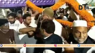Asad Owaisi Warm Welcome in Kishanganj Bihar  DT NEWS