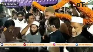Asad Owaisi And Imtiaz Jaleel  Election Campaing In Aurangabad