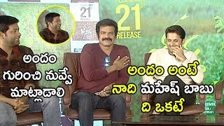 Vennela Kishore Brahmaji Hilarious Comedy - Bheeshma Movie Team Hilarious Interview