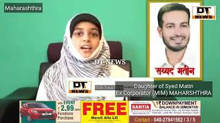 AIMIM Corporater Syed Mateen  Detained In Jail  Daughter Asked Help From Asaduddin Owaisi   DT