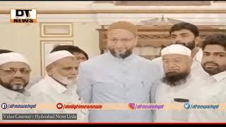 AIMIM Breakup With VBA  Ambedkar Party  Prakash Ambedkar  Asaduddin Owaisi
