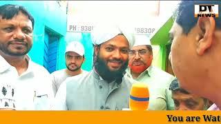 AIMIM Corporater Saleem GHMC Working in Shareef Colony