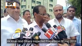AK Khan  And Other Officers Visited  Hajj Preparation  Hajj 2019