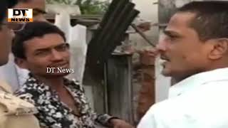 AIMIM CORPORATER  Fight With Telanagana Police  Samad Bin Abdad Vs Chandrayngutta Police   DT