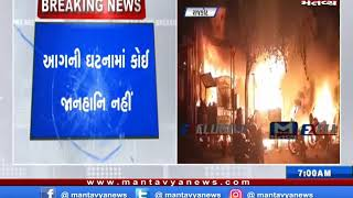 Rajkot: કન્યા છાત્રાલય પાસે હોટલમાં આગ