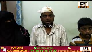 brutal attack in Shine Nagar