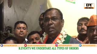 BJP MP Candidate Hyderabad Says MIM Sirf Bogus Votes or Rigging Se Jeet Rahi Hai   DT News