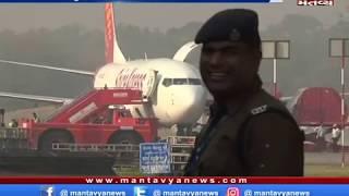 Ahmedabad: ટ્રમ્પના આગમન પહેલા વધુ એક વિમાન આજે પહોંચશે એરપોર્ટ