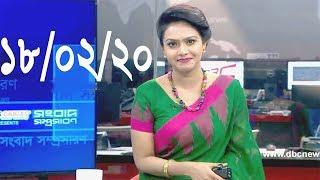 Bangla Talk show  বিষয়: হাই কোর্টে খালেদার জামিনের আবেদন বুধবার