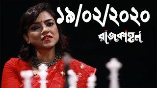 Bangla Talk show  বিষয়: হাইকোর্টে ফের খালেদা জিয়ার জামিন আবেদন |