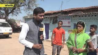 राजसिंह चैहान के साथ देखिये ''जनता की बात'' वार्ड क्र. 05 cglivenews