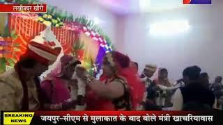Lakhimpur Kheri | एक ही मंडप पर तीन सगे भाइयो की शादी, देखने को उमड़ा सैलाब | Jantv