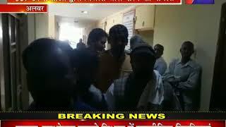Alwar | अलवर में 367 उपभोक्ताओं द्वारा बिजली चोरी करने का मामला