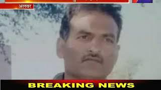 Alwar | नक्सलियों से लोहा लेते शहीद हुए अजीत सिंह को राजकीय सम्मान से दी अंतिम विदाई