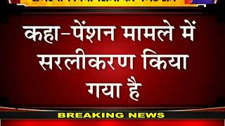 Rajasthan Assembly Budget Session | MLA ज्ञानचंद पारख ने उठाया पालनहार योजना का मुद्दा