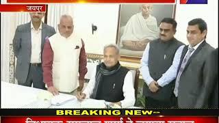 Rajasthan Assembly Budget Session | 20 फरवरी को पेश होगा बजट, सीएम ने दिया बजट को अंतिम रूप