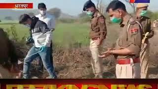Bharatpur | कार्ड बांटने गए चाचा भतीजे के लापता होने का मामला,जंगल के कुएं में मिले दोनों के शव