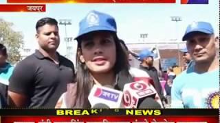 Jaipur | 31वीं अखिल भारतीय एथलेटिक्स मीट, सवाई मानसिंह स्टेडियम में हुआ आयोजन