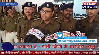 जान से मारने की धमकी देकर 10 लाख ₹ की फिरौती मांगने वाले चार सशस्त्र बदमाशों को पुलिस ने धर दबोचा।
