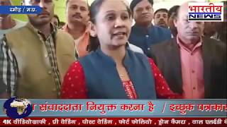हाँथ में गंगाजल लेकर रिश्वत ना लेने की ली अधिकारियों ने शपथ, 5 लाख 90 हज़ार ₹ वापस दिलाये रामबाई ने।