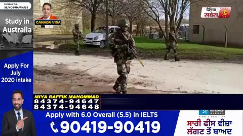 जब UK की Army ने Indian Army को Punjabi में दी Training