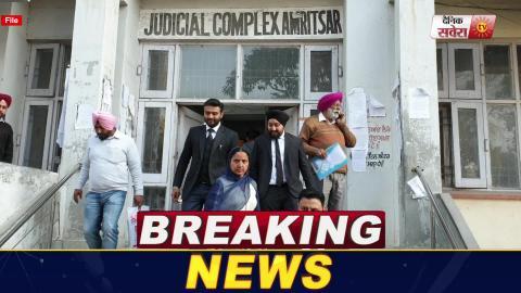 Breaking: Amritsar के Family Suicide मामले में Ex DIG और DSP को सज़ा का एलान