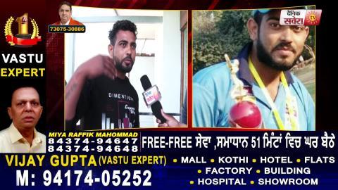 Exclusive: Sunny Deol करेंगे Pathankot के इस Handicap International Cricketer की Help