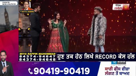 Mujhse Shaadi Karoge : How Did Punjabis Impressed Shehnaz Gill For Marriage | Dainik Savera