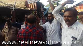 Protest Against CAA & NRC Police Detained