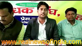 Humaari Maange Poori Karo..Hamen Sarkari Karmchari Ghoshit Karen Sarkar /हमारी मांगे पुरी करो बिहार