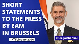 Short Statements to the Press by EAM in Brussels (February 17, 2020)