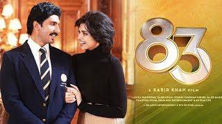 Deepika Padukone का फिल्म '83 में से FIRST LOOK हुआ Reveal | Ranveer Singh | Kapil Dev Biopic