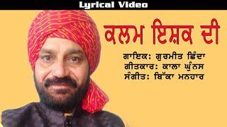 Kalam Ishaq Di | Gurmeet Chhinda | Latest Punjabi Songs 2020 | Outline Media Net Films