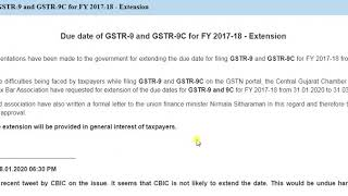 Due date of GSTR-9 and GSTR-9C for FY 2017-18 - Extension