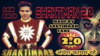 SHAKTIMAAN 2.O || SHAKIMAAN Vs KILVIS || ये वीडियो एक बार ज़रूर देखें || A S FILMS
