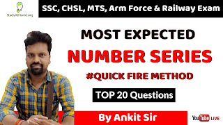 SSC, CHSL, MTS, Arm Force & Railway Exam | Most Expected Number Series