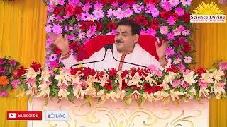 गुरु कौन है ? गुरु का क्या अर्थ है हमारे जीवन में। How to recognize a Guru? Sadhguru Sakshi Shree