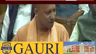 योगी बोले, राम भक्तों पर गोली चलवाने वाले हमसे मांग रहे जवाब