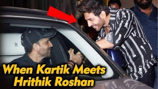 When Kartik Aaryan Meets Hrithik Roshan On Road | Bhool Bhulaiyaa 2 Dinner Party