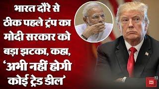 भारत के साथ ट्रेड डील को लेकर Trump का इनकार, कहा, 'Modi पसंद, लेकिन भारत का व्यवहार अच्छा नहीं'