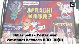 Bihar polls: Poster war continues between RJD, JD(U)
