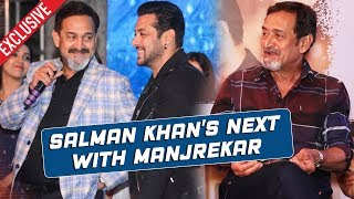 Mahesh Manjrekar NEXT FILM Story With Salman Khan | EXCLUSIVE Interview