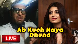 Paras Chhabra BADLY INSULTS GF Akansha Puri In LIVE CHAT With Fans | Bigg Boss 13 Fame