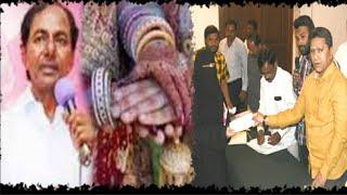 HYDERABAD NEWS Shaadi Mubarak Yojana / THE NEWS INDIA