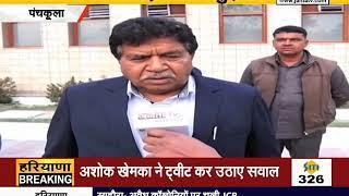 HARYANA बजट सत्र को लेकर विधानसभा स्पीकर Gian Chand Gupta से JANTATV से खास बातचीत