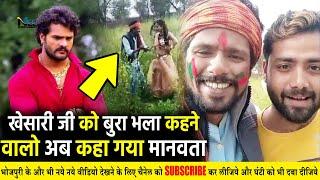 Tufani Lal Yadav के बीमारी के पैसे से होली गाने की शूटिंग करते Santosh Renu Yadav