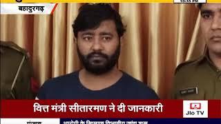 GUNNAH   BAHADURGARH : अपराध शाखा -2 पुलिस को मिली कामयाबी    JANTA TV