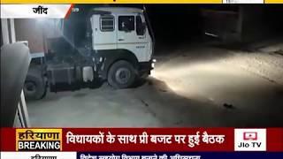 GUNNAH || JIND में चोरों का आतंक   || JANTA TV
